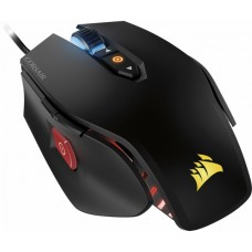 Corsair - M65 PRO RGB Optical Gaming Mouse